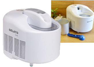 Lello 4090 Gelato Pro Quart Ice Cream Maker