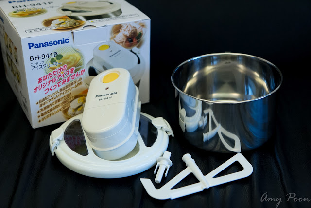 panasonic_icecreammaker_01
